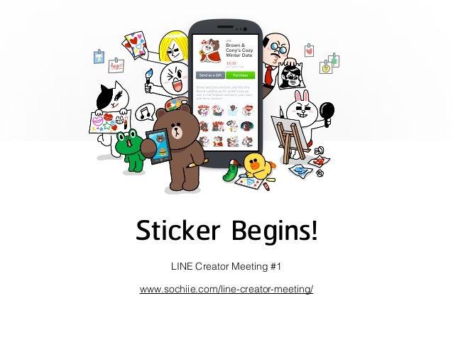 Sticker Begins! LINE Creator Meeting #1 ! www.sochiie.com/line-creator-meeting/