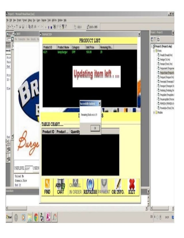 computerized inventory software