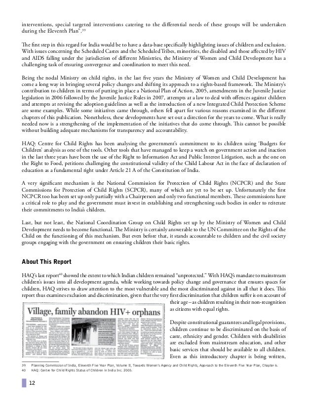 Still Out Of Focus Status Of India S Children 2008