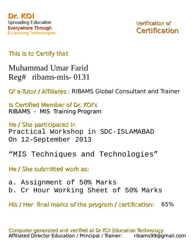 Ribams Student Guide 2014 Certification By Muhammad Khurram Baig