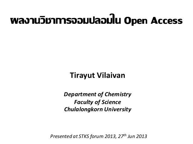 ผลงานวิชาการจอมปลอมในผลงานวิชาการจอมปลอมใน Open AccessOpen Access Tirayut Vilaivan Department of ChemistryDepartment of Ch...