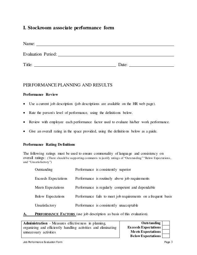 job performance evaluation - Stockroom Job Description