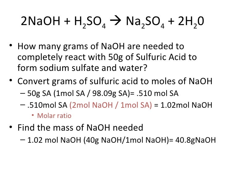 how to find the mass of excess reactant