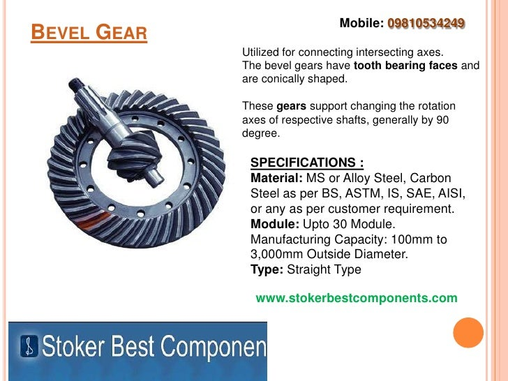 gears manufacturer industrial gears differential gears rack gear