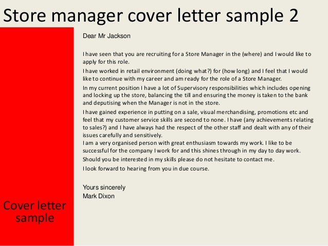 store manager cover letter