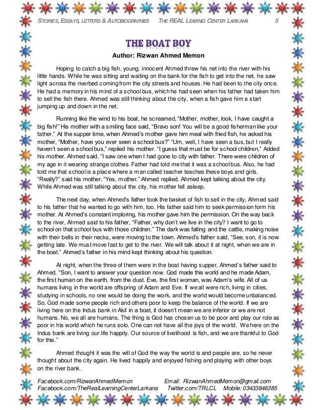 autobiography short essay