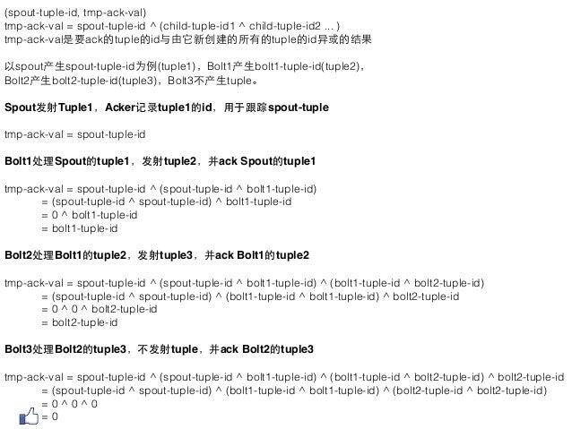 Spout Bolt1 Bolt2 Bolt3 Acker Task3 tuple31 tuple32 tuple33 ack_value tuple31 tuple32 tuple23 ack()/fail()? em it ack ack ...