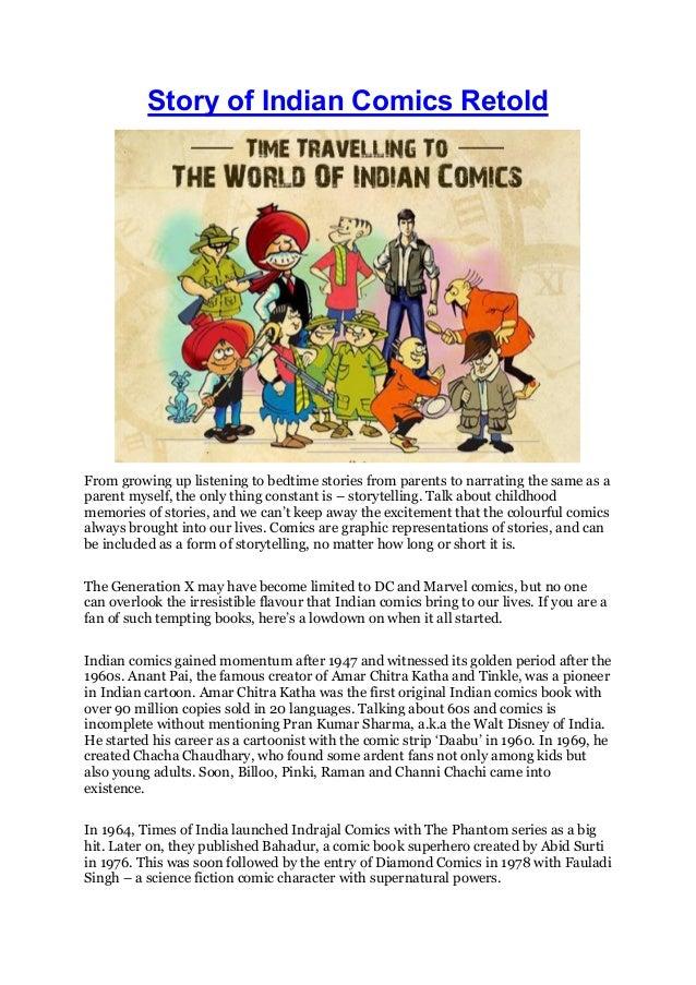 Story of Indian Comics Retold - Pranav Gupta