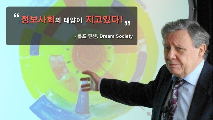 Dream Society