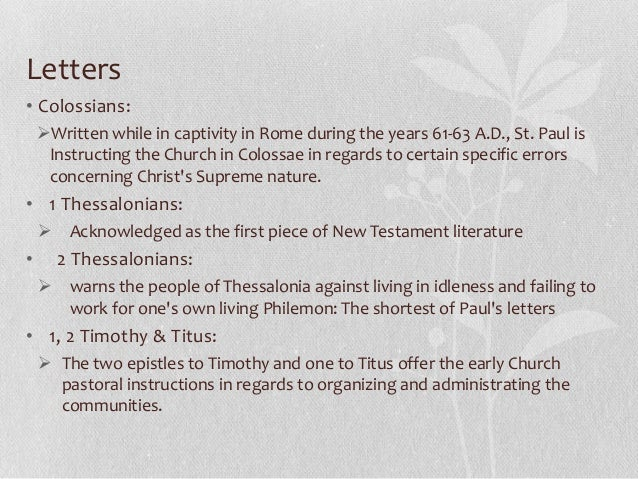a letter to an early christian community is called st paul 20333 | st paul 4 638