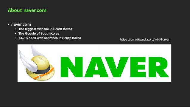 Web analytics at scale with Druid at naver.com Slide 3