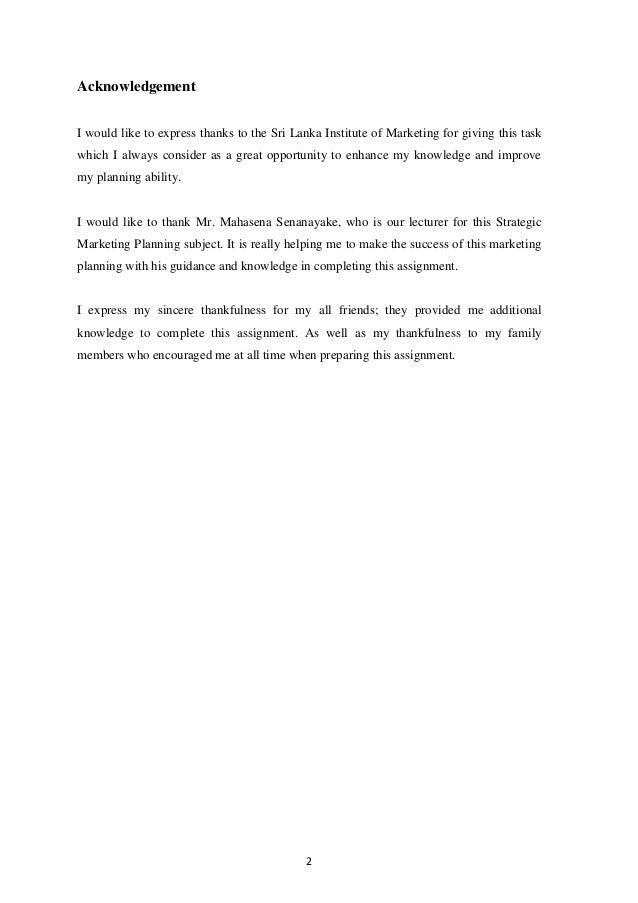 essay on littering meaning in urdu