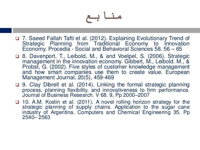 منابع  7. Saeed Fallah Tafti et al. (2012). Explaining Evolutionary Trend of Strategic Planning from Traditional Econom...