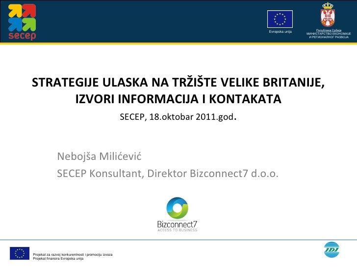 Evropska unija        Република Србија                                                                           МИНИСТАРС...