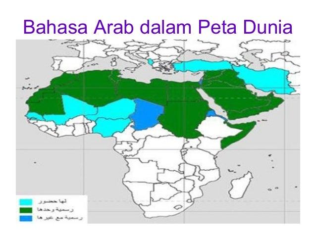 Strategi Pembelajaran Bahasa Arab