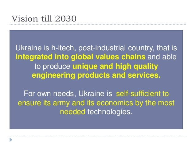 Main objectives 1. Growth of manufacturing 10% per year that gives growth in GDP from 12% (2017 р.) to 20 % (2022 р.). 2. ...