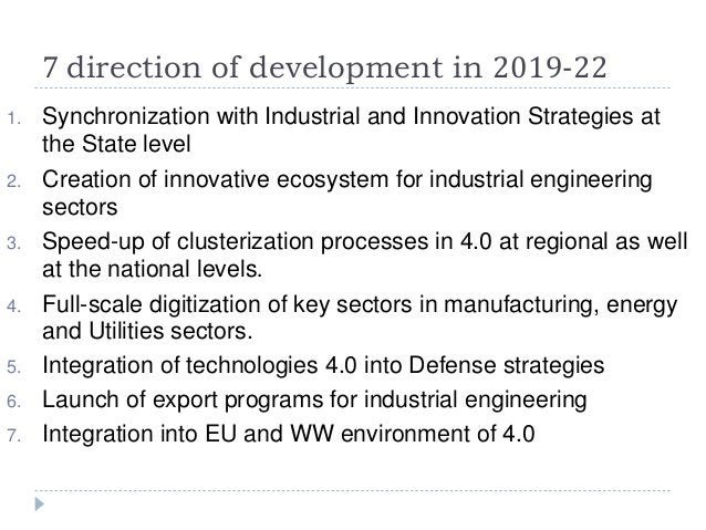 Synchronization with Government Industrial Strategy Innovation Strategy Digital Agenda Ukraine Regional and Cluster develo...
