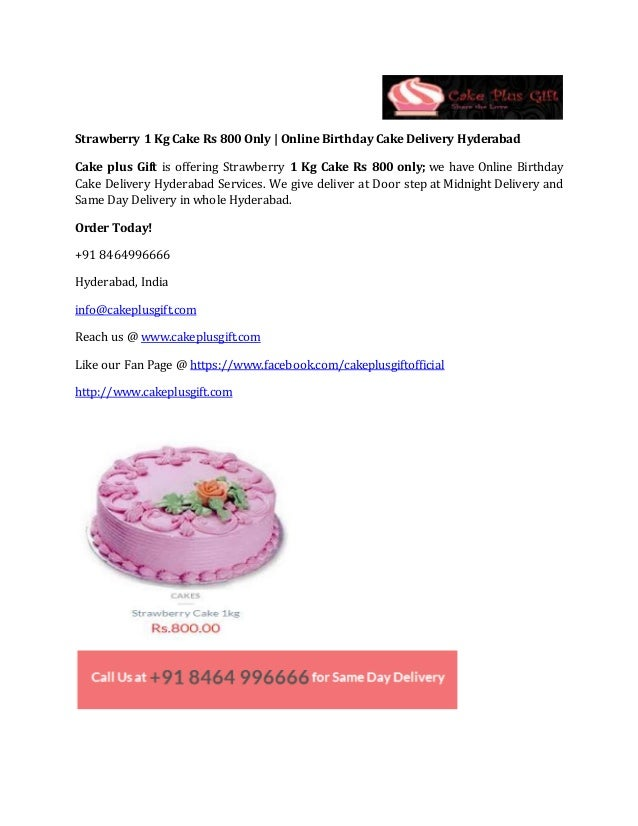 Strawberry 1 Kg Cake Rs 800 Only Online Birthday Cake Delivery Hyde