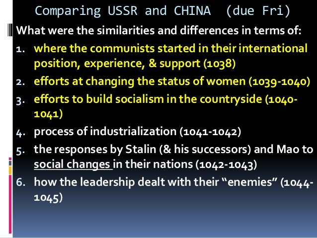 comparison ussr and chinas political and Before their impression upon china and russia the mongols had an everlasting impact upon china's and russia's political and economic systems that are are still seen in the present times of each country.