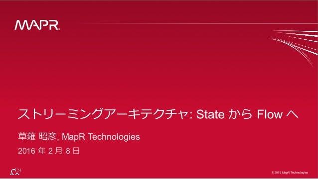 ® © 2016 MapR Technologies 1 ® © 2016 MapR Technologies 草薙 昭彦, MapR Technologies 2016 年 2 ⽉ 8 ⽇