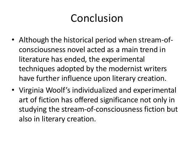 stream of consciousness essay