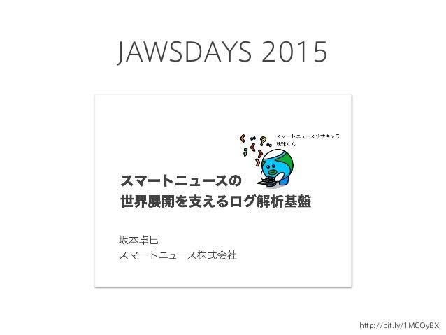 http://bit.ly/1MCOyBX JAWSDAYS 2015
