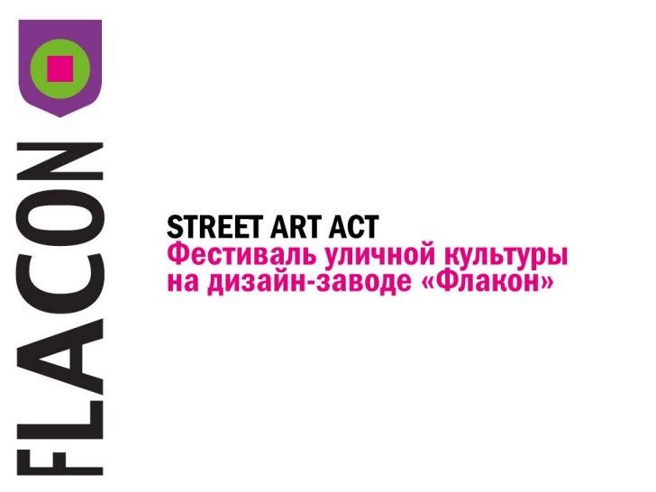 Street art act