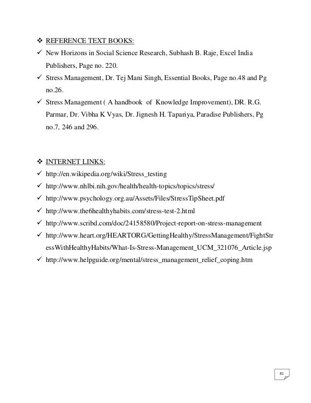 Dsp5 cover letter