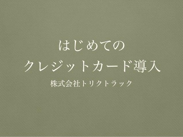 (しぶや みお)
