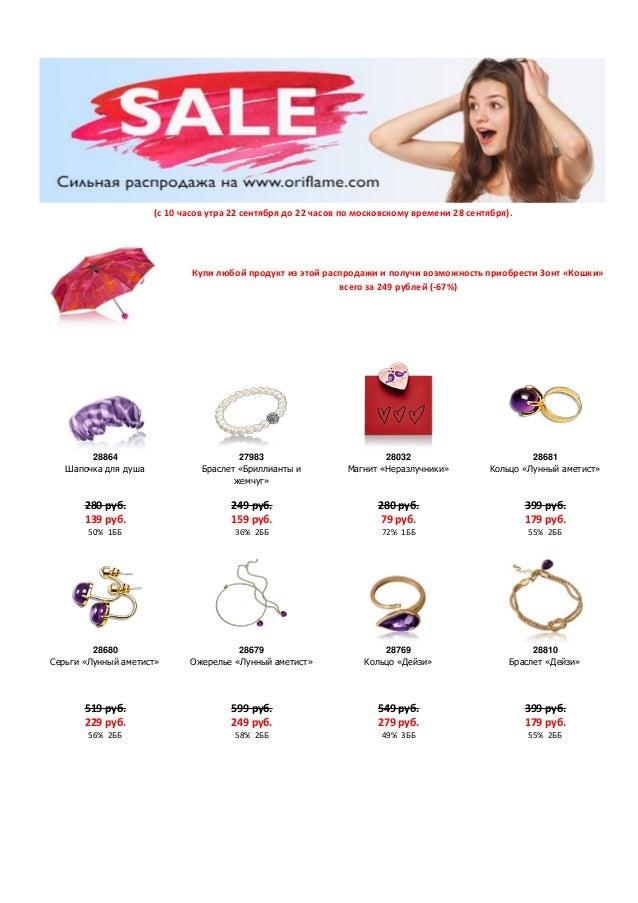 http://cdw.ori/products/28864l.png http://cdw.ori/products/27983l.png http://cdw.ori/products/28032l.png http://cdw.ori/pr...
