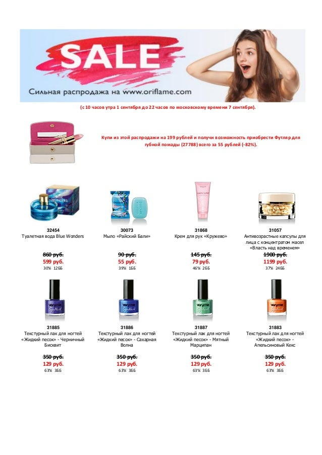 http://cdw.ori/products/32454l.png http://cdw.ori/products/30073l.png http://cdw.ori/products/31868l.png http://cdw.ori/pr...