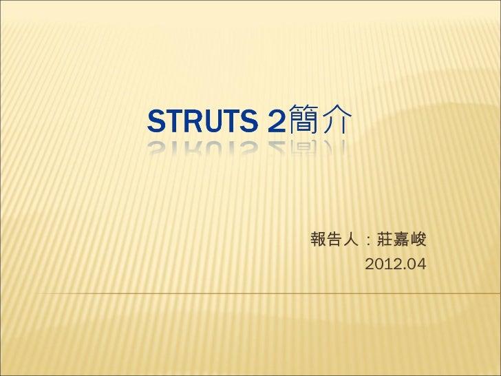報告人:莊嘉峻   2012.04
