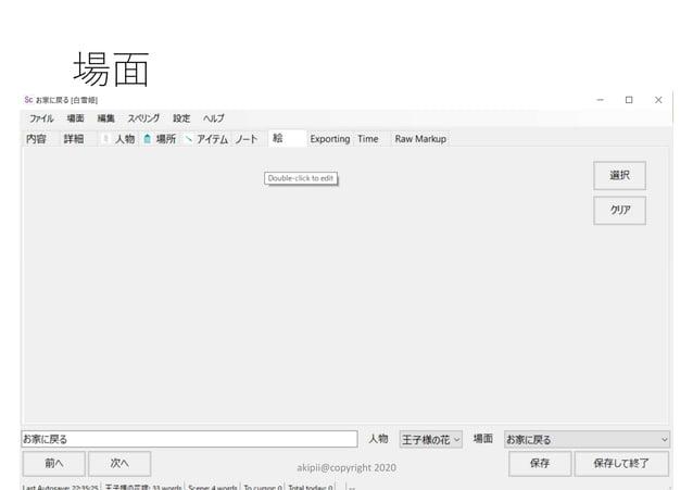 akipii@copyright 2020