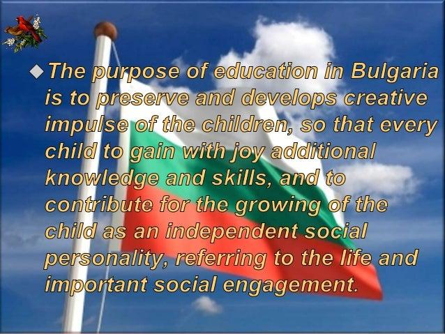 Strukture education in Bulgaria