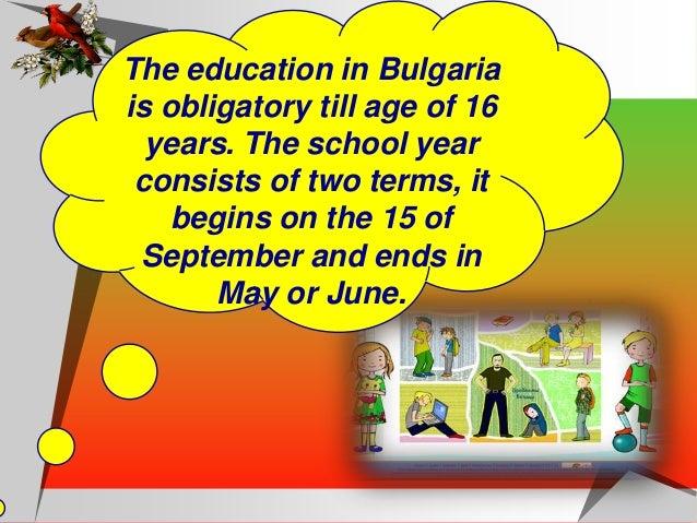 STRUCTURE PRE – SCHOOL EDICATION SECONDARY EDICATION PRIMARY EDICATION HIGHER EDICATION