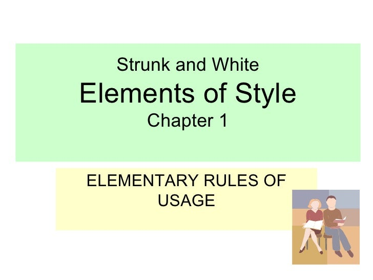 strunk and white rules