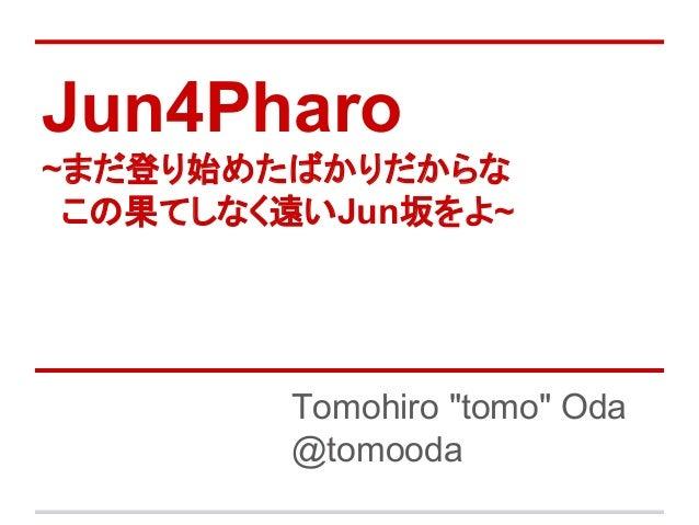 """Jun4Pharo ~まだ登り始めたばかりだからな この果てしなく遠いJun坂をよ~ Tomohiro """"tomo"""" Oda @tomooda"""