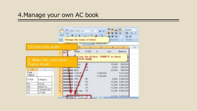 sttp 3 e excel 03 account book