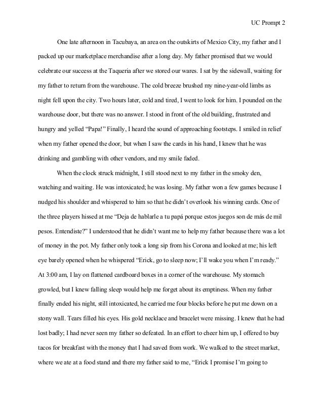 personal essay for college application