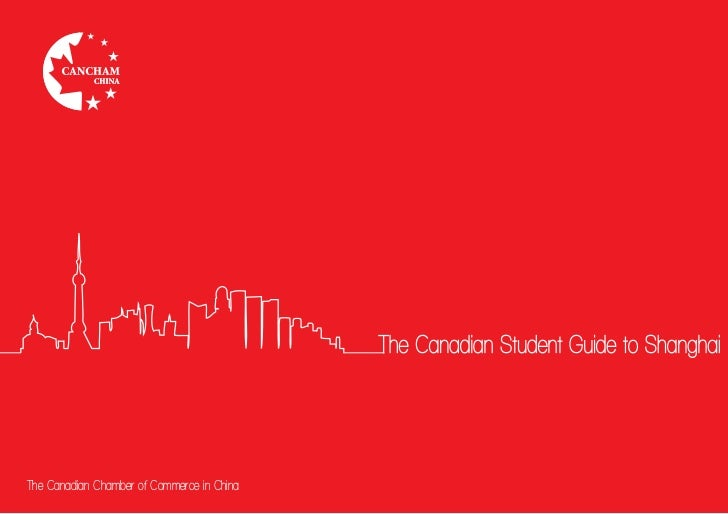 The Canadian Chamber of Commerce in China