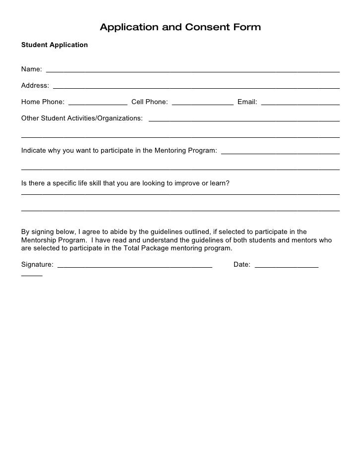 Parent consent form for work barearsbackyard parent altavistaventures Choice Image