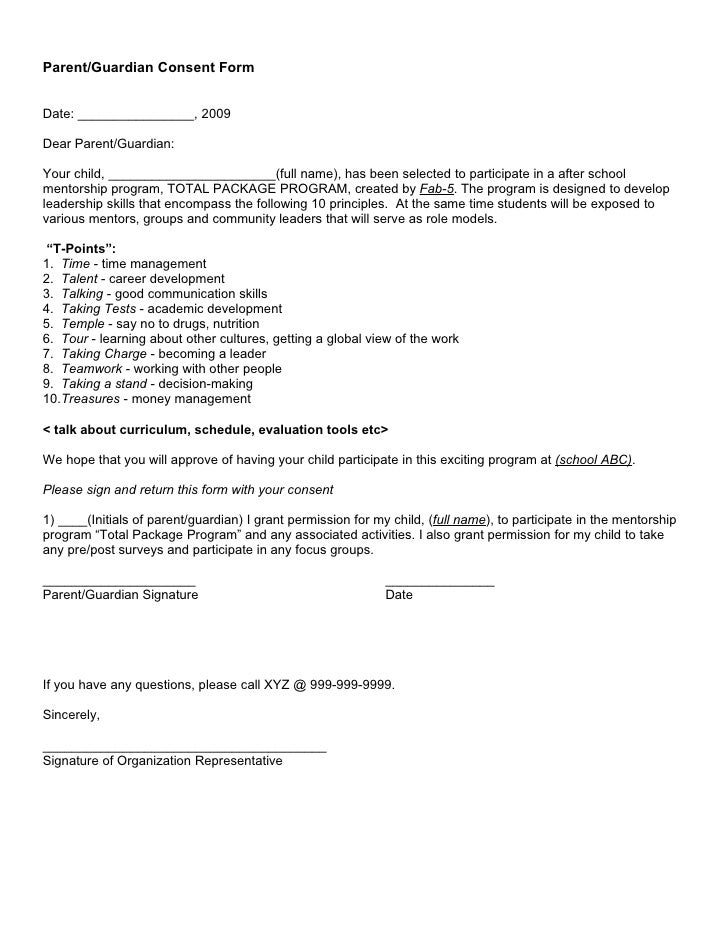 Student Parent Application And Consent