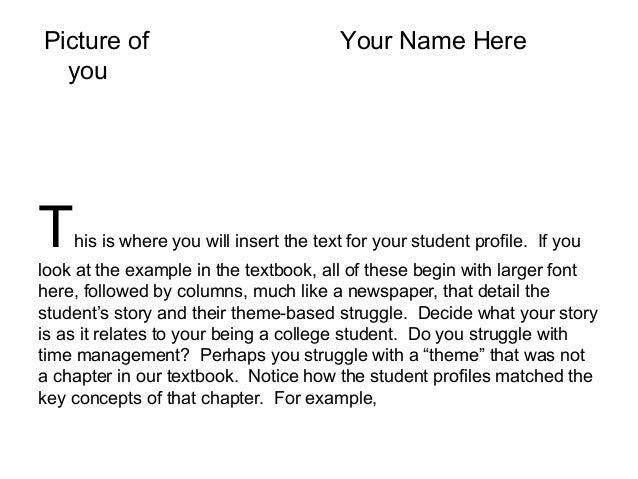 student profile 5