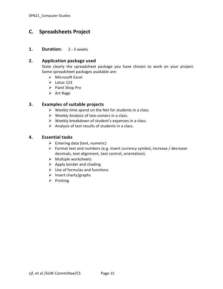Student progress assessment cs