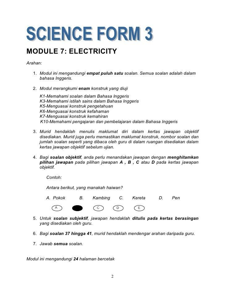 Module 7 Electricity Pmr