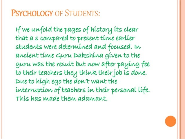 an essay on teacher student relationship Free teacher-student relationships papers, essays, and research papers.