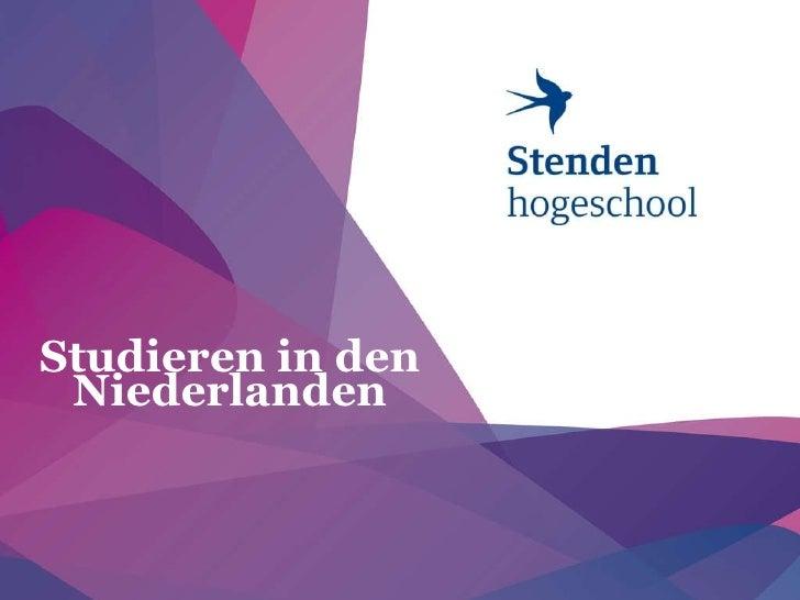 Studieren in den Niederlanden  |