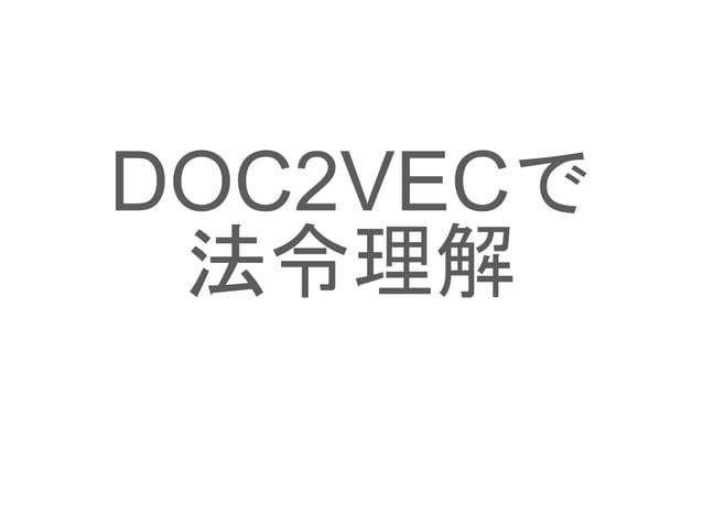 可視化法学(studycode編)