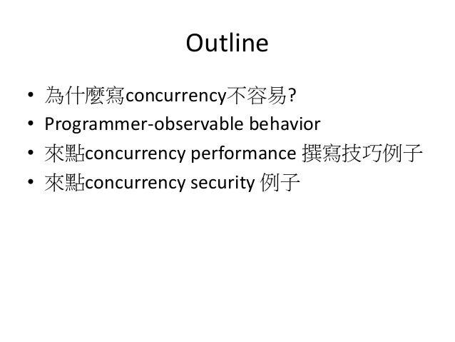 [若渴計畫] Studying Concurrency Slide 3