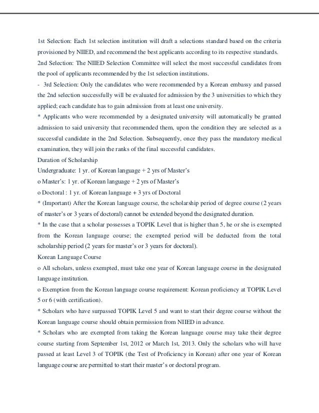 Sample Essay on an Overview of North Korea